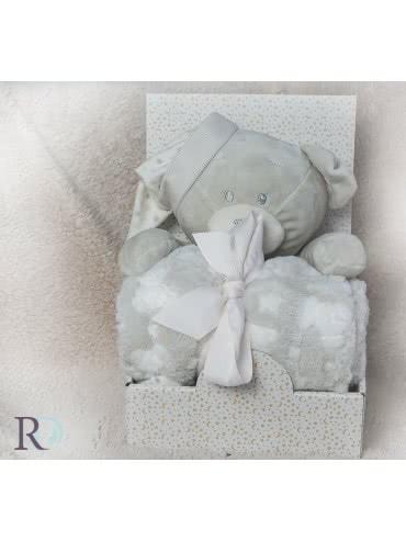 Роксима Дрийм, Бори Бебешко одеяло 2