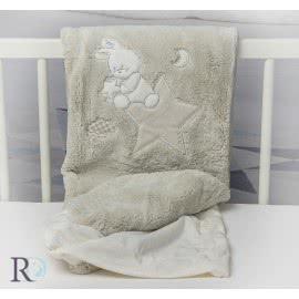 Роксима Дрийм, Доди Бежово с Апликация Бебешко одеяло