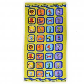 Панагюрище 1962 - Дигитален печат Плажна кърпа Животинки