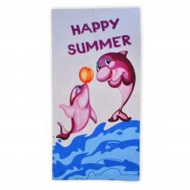 Панагюрище 1962 - Дигитален печат Плажна кърпа Щастливо лято