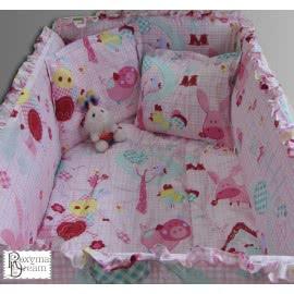 Роксима Дрийм Ранфорс Бебешки спален комплект Каре розово
